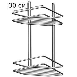 Полка угловая 2-ярусная, 2-х контурная металл