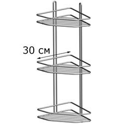 Полка угловая 3-ярусная, 2-х контурная металл