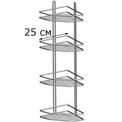Полка угловая 4-ярусная, 2-х контурная металл