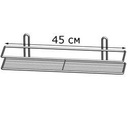 Полка прямоугольная 1-ярусная, 2-х контурная металл