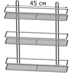 Полка прямоугольная 3-ярусная, 2-х контурная металл
